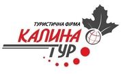 Автобусные перевозки  со Львова на Буковель,  Славское,  Плай.
