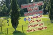 Лyчный тир - Archery Kiev,  стpeльба из лyка в Киеве на Оболони/Теремки